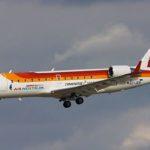 Перевозка тела (груз 200) на Canadair Regional Jet 200